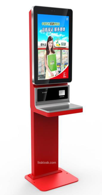 Elegant Bill Payment Kiosk with Cash,Free standing&wall mounted design ,Cost-effective ATM Kiosk,One-stop solution