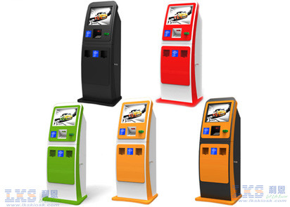 Ticket Dispenser Vending Machine With Member Card Reader For Cinema Use