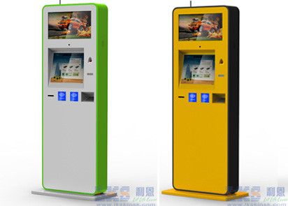 Infrared Touch Screen Information Kiosk With Fingerprinte Reader All In One PC