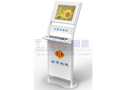 Tax Declaration And Payment Self Service Kiosk Pay Roll Management Devices